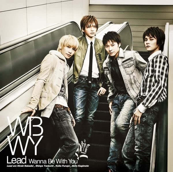 Lead Wanna Be With You 初回盤A CD附DVD  (購潮8)
