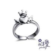 《 SilverFly銀火蟲銀飾 》純銀刻字戒指「天使翅膀-天使皇冠」活圍-Ailsa秋草愛