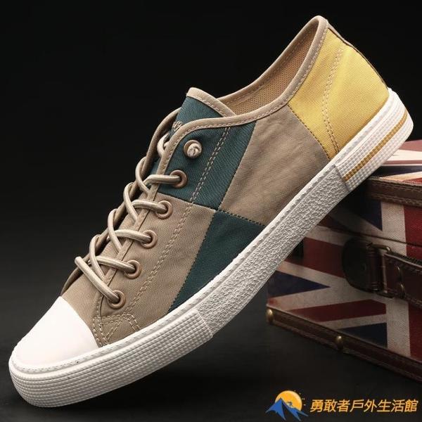 男鞋新款男士帆布鞋車休閑老北京布鞋透氣板鞋【勇敢者】