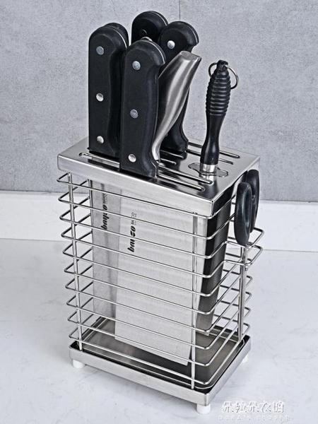 刀架 304不銹鋼刀架廚房置物多功能刀具收納菜刀 朵拉朵衣櫥