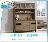 《固的家具GOOD》839-2-AJ 伊莎5尺推門碗碟櫃【雙北市含搬運組裝】