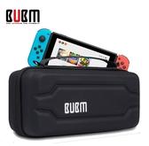 光華商場。包你個頭【BUBM】任天堂 SWITCH 專用保護殼 中號 EVA 硬殼 保護套 遊戲機收納包 BUE10