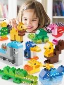 相容積木男孩子大顆粒拼裝益智兒童玩具1-2周歲3-6聖誕節禮物 七色堇