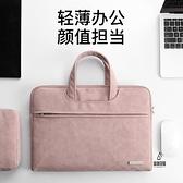 電腦包內膽保護套男筆記本手提包適用【愛物及屋】
