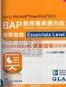 二手書R2YB《BAP商務專業應用能力國際認證 Presentations 商業