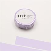 純色・粉彩紫 mt和紙膠帶【KAMOI mt】