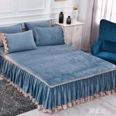 1.5*2m水晶絨床裙式床罩單件珊瑚法蘭雙面床群帶花邊床單冬季款 KV4607 【野之旅】