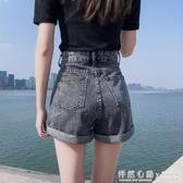 牛仔短褲女2020年夏季新款高腰a字顯瘦寬鬆大碼胖mm捲邊白色熱褲 怦然心動