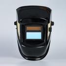 面罩 氬弧焊面罩自動變光頭戴式可調節電焊工焊接太陽能焊帽子 星河光年