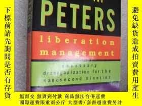 二手書博民逛書店Liberation罕見management:Necessary
