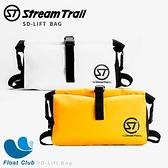 獨家贈擦拭布【StreamTrail】特殊包款系列 SD-Lift Bag / 上背滑雪背包
