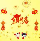 ►新年佈置 新年壁貼【恭賀新春】可移除牆貼紙 必備年貨【A3084】