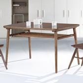 【YFS】古斯汀胡桃4.3尺餐桌-130x80x75cm