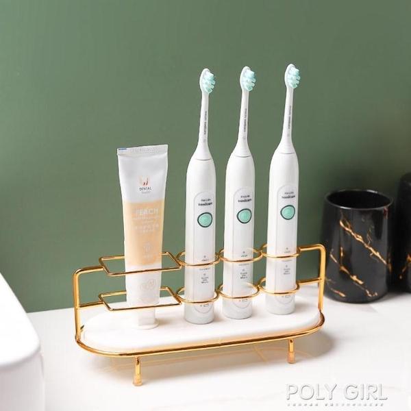高檔金電動牙刷架台面收納放置牙刷牙膏架帶硅藻泥吸水墊浴室家用 夏季狂歡