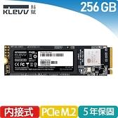 KLEVV科賦 CRAS C710 256GB SSD M.2 2280 PCIe NVMe固態硬碟