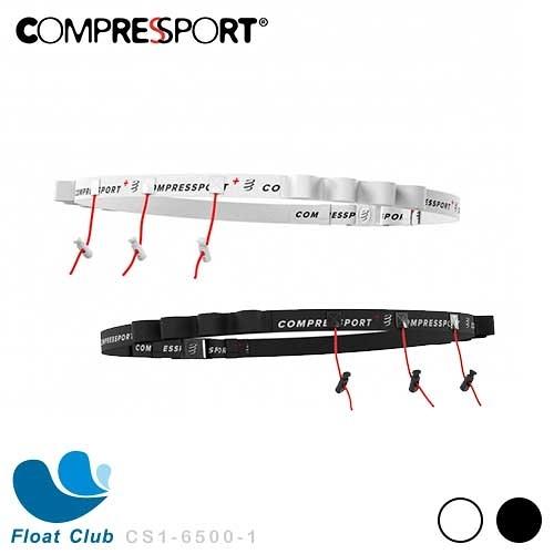 【Compressport瑞士】Race Belt 號碼帶 CS1-6500-1 原價500元