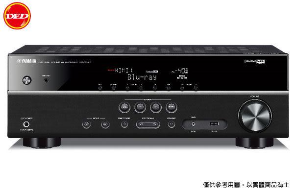 YAMAHA RX-V377 5.1 聲道 4K 3D 收音擴大機 公貨 山葉 送高級HDMI線1.2米+金士頓16G隨身碟 升級 山葉