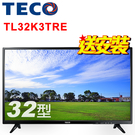 《活動+送壁掛架及安裝》TECO東元 32吋TL32K3TRE 低藍光HD液晶顯示器附視訊盒