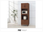 【MK億騰傢俱】ES717-02北歐2尺收納餐櫃