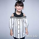《Mini Jule 女童》上衣直紋拼接露肩蓬袖上衣白