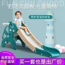 滑梯多功能折疊收納小型滑滑梯 兒童室內上下滑梯寶寶滑滑梯家用玩具 快速出貨