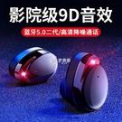 交換禮物真無線藍芽耳機游戲雙耳迷你型運動入耳塞式vivoOPPO小米華為
