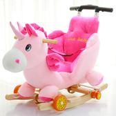 兒童木馬兩用搖搖馬嬰兒搖椅寶寶玩具實木帶音樂拉桿搖車周歲禮物
