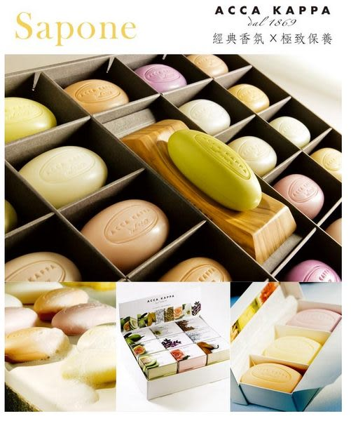 Acca Kappa 香氛皂系列50g 8種香味任選【UR8D】