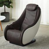 多功能私享按摩椅芝華士頭等艙沙發家用太空艙全身單人 熊熊物語