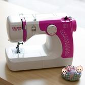 縫紉機 新款縫紉機家用電動多功能衣車吃厚鎖邊縫扣眼T