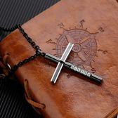 【5折超值價】經典潮流歐美風格十字架鑲鑽造型男款鈦鋼項鍊