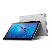 【送原廠皮套等5好禮】HUAWEI MediaPad T3 10 (2G/16G) 平板電腦