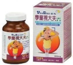 『121婦嬰用品館』優親 學童視大夫山桑子嚼錠 120錠/瓶