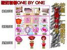 嫁妝套餐首部曲ONE BY ONE 在加購商品裡 按圖一一選購即可 需加購才有商品