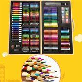 彩色筆美術用品畫畫工具兒童繪畫套裝禮盒水彩畫筆初學者手繪 七色堇