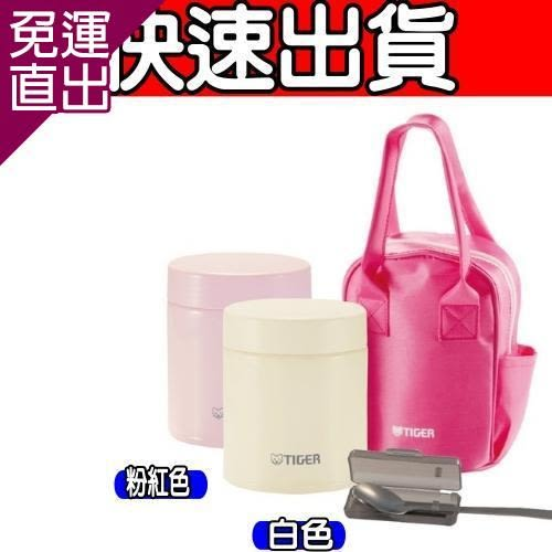 TIGER虎牌 500cc不鏽鋼真空食物罐(MCJ-A050)【免運直出】