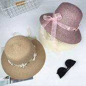 遮陽帽 絲光花朵蝴蝶結草帽出游沙灘太陽帽可折疊帽子防紫外線