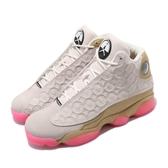 Nike Air Jordan 13 Retro CNY GS 卡其 粉紅 女鞋 大童鞋 中國新年 籃球鞋 運動鞋 喬丹 【PUMP306】 CW4683-100