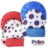 藍色企鵝 PUKU Baby GaGa 拳擊手套 (含收納盒) 10716 好娃娃
