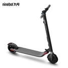 電動滑板車 ninebot九號折疊電動滑...