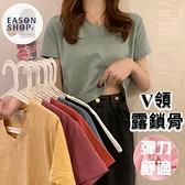 EASON SHOP(GQ1538)實拍糖果色短版露肚臍彈力舒適貼身V領短袖素色棉T恤女上衣服顯瘦打底內搭閨蜜裝