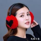 新款秋冬季女士耳套可愛時尚獺兔毛皮草耳捂愛心拼色加厚保暖耳罩 ys7576『毛菇小象』