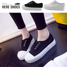 [Here Shoes] 3cm休閒鞋 帆布經典復古 圓頭厚底包鞋 小白鞋-KSBE-8779
