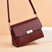 女包包新款女士背包大容量單肩斜背包中年媽媽婆婆軟皮包 居家物語