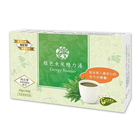 【統健】綠色未來精力湯(明日葉配方)