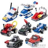 啟蒙積木小積木男女孩迷你兒童益智力拼裝插模型小孩玩具單盒裝 名購居家