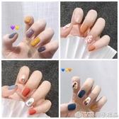 秋季磨砂美甲貼紙女INS焦糖色顯白指甲貼紙防水持久可拆指甲貼片  (橙子精品)