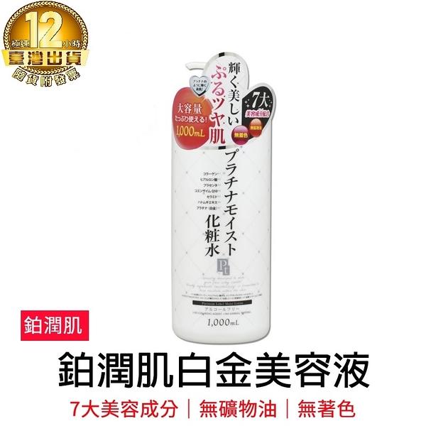 【樂天市場第1名】日本 熊野 麗白薏仁化妝水1000ml 化妝水 薏仁化妝水 保濕 滋潤