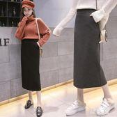 中大尺碼A字裙  中長款毛呢半身裙女秋冬高腰時尚包臀裙 FR2753『男人範』