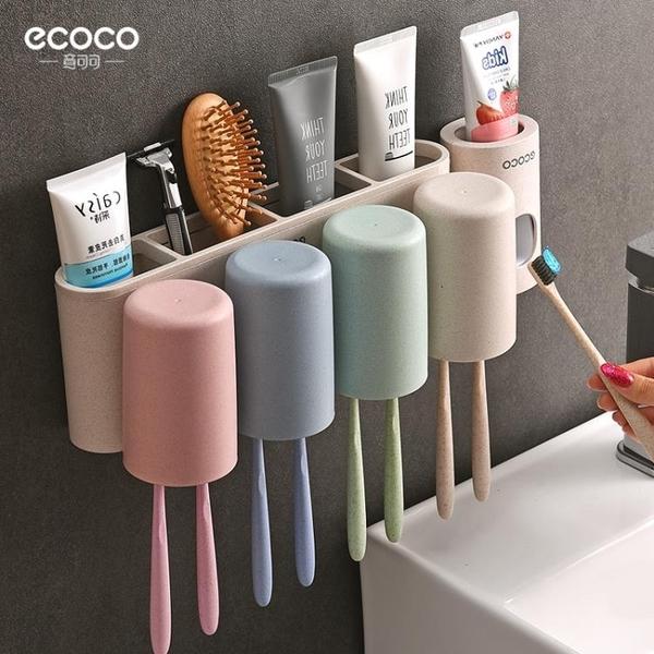 吸壁式牙膏牙刷置物架創意牙刷架牙膏擠壓神器全自動擠牙膏器套裝